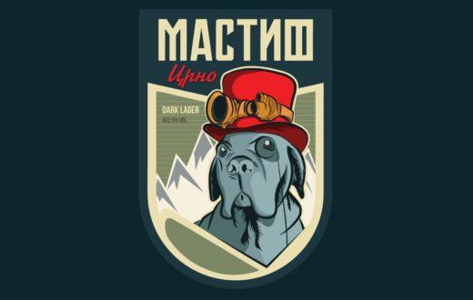 mastif pivo