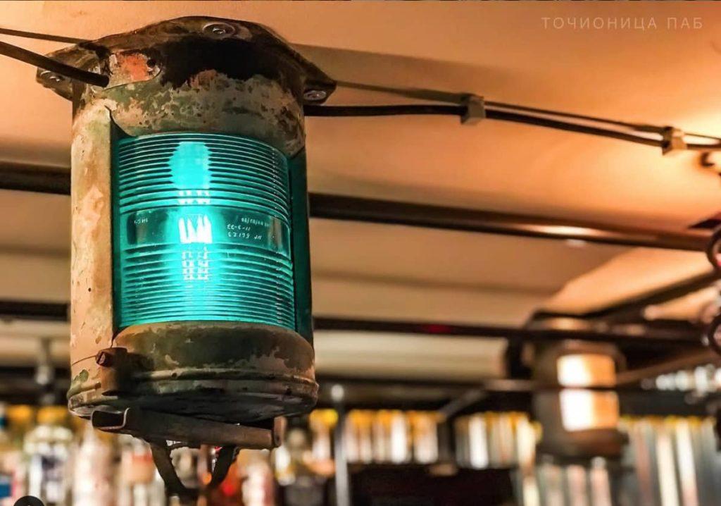 enterijer brodska lampa